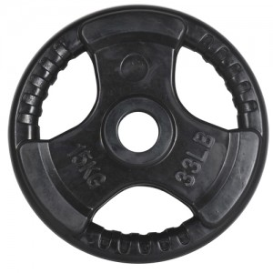 Olympic Rubber Coated Weight Plates **Available IN-STORE ONLY**