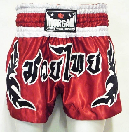 Morgan Kickboxing Shorts Full Force